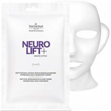 Маска пептидная для упругости кожи лица NEUROLIFT Farmona Professional