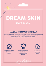 Маска нормализующая для жирной, комбинированной и проблемной кожи лица, склонной к акне Dream Skin Liv Delano (5шт)