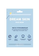 Маска успокаивающая для чувствительной проблемной кожи лица, склонной к акне Dream Skin Professional care at home Liv Delano (5шт)