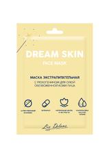 Маска экстрапитательная с рускогенином для сухой обезвоженной кожи лица Dream Skin Professional care at home Liv Delano (5шт)