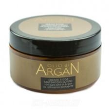 Крем для массажа с аргановым маслом ARGAN OIL RICH BODY MASSAGE CREAM Phytorelax