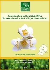 Маска с экстрактом жасмина для лица и шеи BEAUTY STYLE