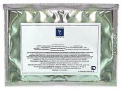 Ревитализирующая маска с гиалуроновой кислотой и витамином С KOSMOTEROS (3шт)