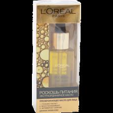 Масло для лица L'Oreal Dermo Expertise Роскошь Питания Экстраординарное масло