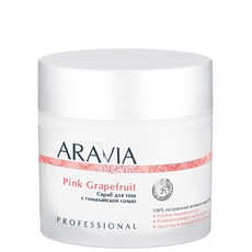 Скраб для тела с гималайской солью Pink Grapefruit ARAVIA Organic