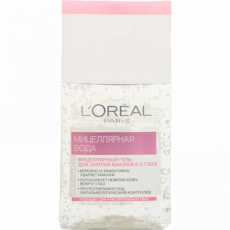 Мицеллярная вода L'Oreal Dermo Expertise Для снятия макияжа Абсолютная нежность для сухой и чувствительной кожи