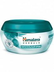 Крем для лица питательный Himalaya Herbals
