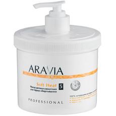 Маска антицеллюлитная для термообертывания «Soft Heat» ARAVIA Organic