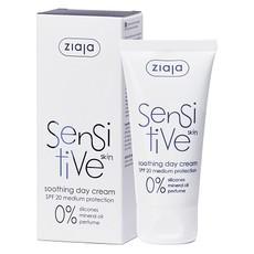 """Крем дневной для лица Успокаивающий """"Чувствительная кожа"""" SPF 20 ZIAJA Sensitive skin"""