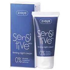 """Крем ночной для лица Укрепляющий """"Чувствительная кожа"""" ZIAJA Sensitive skin"""