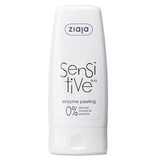 """Энзимный пилинг """"Чувствительная кожа"""" ZIAJA Sensitive skin"""