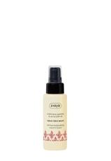 Сыворотка для волос бархатная с протеинами кашемира и маслом амаранта Ziaja