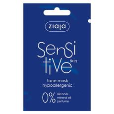 """Маска для лица """"Чувствительная кожа"""" ZIAJA Sensitive skin, 5шт"""