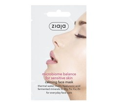 Успокаивающая маска для лица для чувствительной кожи ZIAJA Microbiome balance