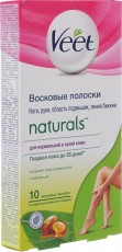 Восковые полоски с маслом ши c технологией Easy Gel-wax 10 шт VEET Naturals