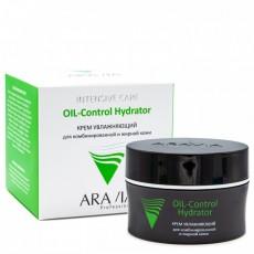 Крем увлажняющий для комбинированной и жирной кожи OIL-Control Hydrator ARAVIA Professional