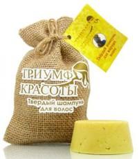 Твёрдый шампунь для жирных волос (желтый) Триумф Красоты