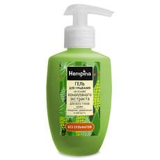 """Гель для умывания на основе конопляного экстракта для всех типов кожи """"Очищение, увлажнение и мягкость"""" Hempina"""
