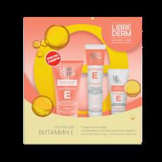 Набор подарочный Увлажнение и антиоксидантная защита для кожи, склонной к сухости Витамин LIBREDERM