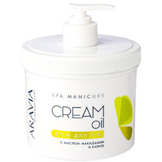 "Крем для рук ""Cream Oil"" с маслом макадамии и карите ARAVIA Professional"