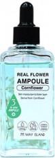 Сыворотка для лица цветочная василек Real Flower Ampoule Cornflower MAYISLAND