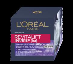 Крем филлер для лица L'Oreal Dermo Expertise Revitalift Дневной