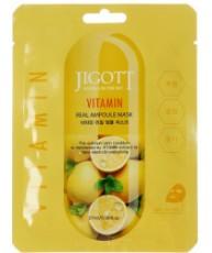 Маска ампульная с витаминами Jigott