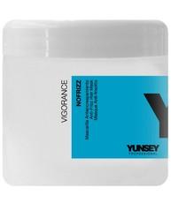 Маска для волос с эффектом выпрямления вьющихся волос Yunsey Professional Vigorance Nofrizz Anti-frizz Mask Yunsey