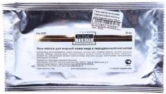 Гель-маска для жирной кожи KOSMOTEROS (3шт)