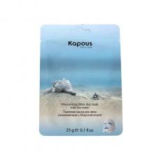Тканевая маска для лица увлажняющая с Морской водой Kapous