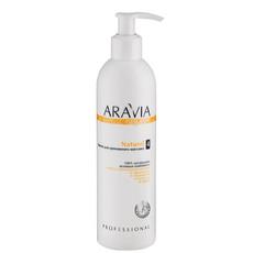 Масло для дренажного массажа «Natural» ARAVIA Organic