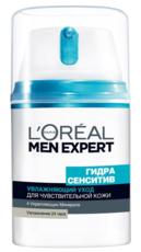 """Увлажняющий уход """"Гидра Сенситив"""" для чувствительной кожи Men Expert L'Oreal"""