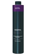 Молочный блеск-бальзам для волос VEDMA by ESTEL