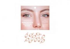 Инкапсулированная сыворотка-филлер для глаз Kocostar