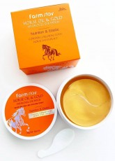 Патчи для глаз Золото и лошадиное масло, 60 шт FarmStay Horse Oil Gold Hydrogel Eye Patch