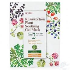 Тканевая гель-маска для лица, успокаивающая и восстанавливающая с растительными экстрактами Petitfee Resurrection Plant Soothing Gel Mask (3шт)