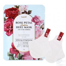 Маска для ухода за пятками Koelf Rose Petal Satin Heel Mask (3 пары)