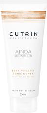 Кондиционер для укрепления волос CUTRIN AINOA Body Vitality Conditioner