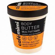 Крем-Баттер Мультивитамин TM cafémimi