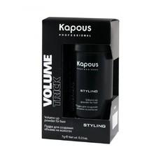 """Пудра для создания объема на волосах """"Volumetrick"""" Kapous"""