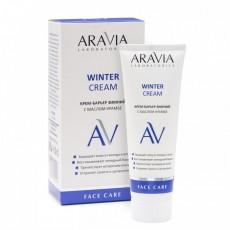 Крем-барьер зимний c маслом крамбе Winter Cream ARAVIA Laboratories