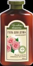 Гель для душа «Роза и масло вишневых косточек» увлажняющий Целебные рецепты