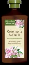 Пена для ванн «Яблоневый цвет и мускатный орех» восстанавливающая Целебные рецепты