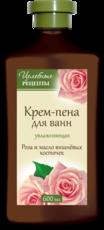 Пена для ванн «Роза и масло вишневых косточек» увлажняющая Целебные рецепты