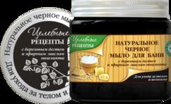 Натуральное «Черное мыло для бани» Целебные рецепты