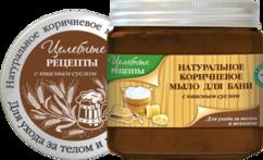 Натуральное «Коричневое мыло для бани» Целебные рецепты