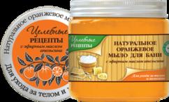 Натуральное «Оранжевое мыло для бани» Целебные рецепты