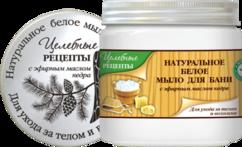 Натуральное «Белое мыло для бани» Целебные рецепты
