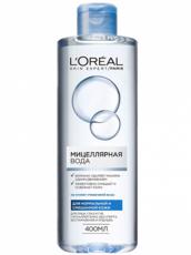 Мицелярная вода L'Oreal Dermo Expertise Для нормальной и смешанной кожи