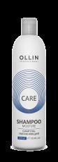 Шампунь увлажняющий Ollin CARE
